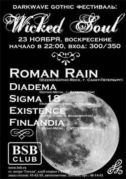Wicked Soul, 23 ноября 2008, BSB Club