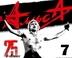 7 декабря в рамках юбилейного тура во Владивостоке выступит легендарная группа Алиса! Это не только популярная рок-группа, собирающая полные залы преданных фанатов, это не только музыка, связывающая поколения 80-х, 90-х и 2000-х… ПОДРОБНЕЕ...