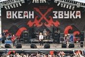 Фестиваль ОКЕАН ЗВУКА, 12 сентября 2009, Стадион Авангард